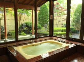 Yabukiso, hotel near Mount Fuji, Yamanakako