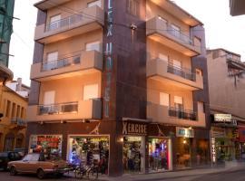 Alex Hotel , ξενοδοχείο στην Τρίπολη