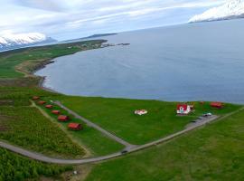 Ytri Vík, casa o chalet en Hauganes