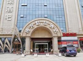 Boke Boutique Hotel Shenzhen Longgang, hotel in Longgang