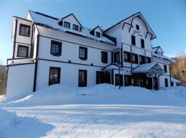 Hotel Start, отель в городе Шпиндлерув-Млин