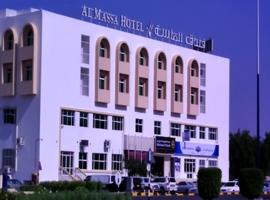 Al Massa Hotel, hotel in Al Buraymī