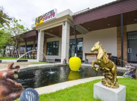NP Hotel, hotel in Buriram
