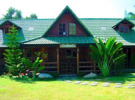 Saksuay Klangdoi Resort, hotell sihtkohas Mae Hong Son