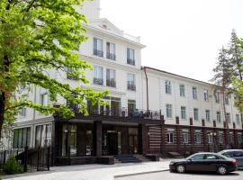 Park Hotel Bishkek, hôtel à Bishkek