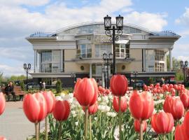 Шереметев Парк Отель, отель в Иваново
