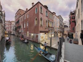 Ca' Del Campo, hotel in Venice