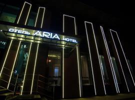 Aria Spa Hotel, hotel in Vologda