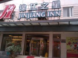 Jinjiang Inn Wuxi Zhongshan Road Babaiban, hôtel à Wuxi