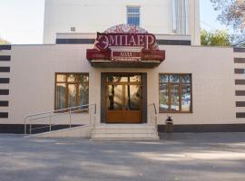 Гостиница Эмпаер Холл, отель в Ставрополе