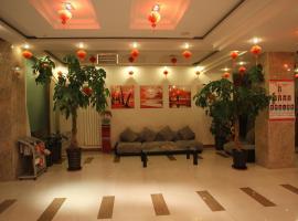 Jinjiang Inn Baotou Wenhua Road, hotel in Baotou