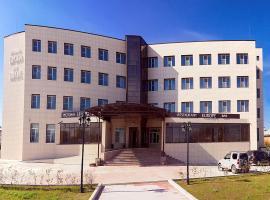 Бизнес-отель Европа, отель в Хабаровске