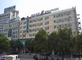 Jinjiang Inn Nanchang Bayi Square Yongshu Road, отель в городе Наньчан