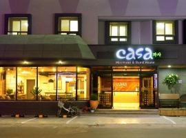 Casa Mini Hotel, hotel in Gyeongju