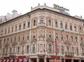 Centrooms House, pensiune din Budapesta