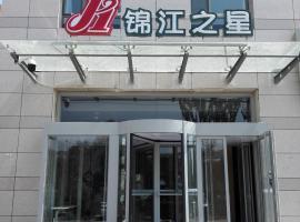 Jinjiang Inn Xi'ning Wanda Plaza, hotel in Xining