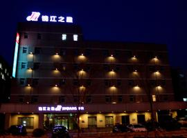 Jinjiang Inn Dalian Development District Light Railway Station, hotel in Jinzhou