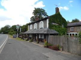 The Ivy House, hotel near Chorleywood, Chalfont Saint Giles