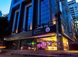 Sakura Sky Residence, hotel in Bangkok