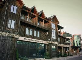Гостиница Вилла Клаб, отель в Армавире