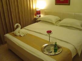 Rafi Hotel, hotel perto de Aeroporto Internacional Rainha Alia - AMM, Amã