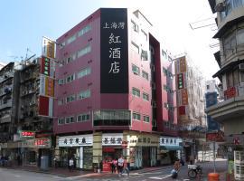 Shanghai Red Hotel, hotel in Hong Kong