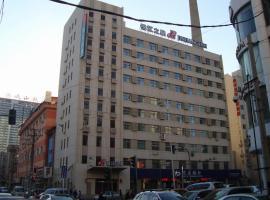 Jinjiang Inn Shenyang Taiyuan Street, отель в Шэньяне