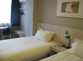 Jinjiang Inn Jining Pipashan Road, отель в городе Jining