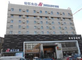 Jinjiang Inn Shenyang Municipal Government Square Fengtian Street, отель в Шэньяне