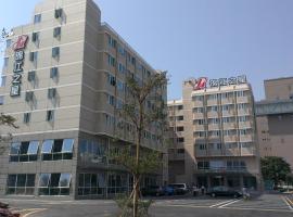 Jinjiang Inn Tianjin Changjiangdao, hotel in Tianjin