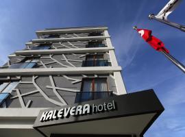 Kalevera Hotel, отель в Эдирне