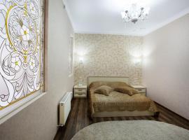 Гостиница Золотой Глобус, отель в Пятигорске