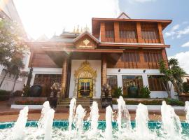 Pingviman Hotel, hotel with pools in Chiang Mai