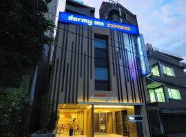 Dormy Inn Express Meguro Aobadai Hot Spring, hotel in Tokyo