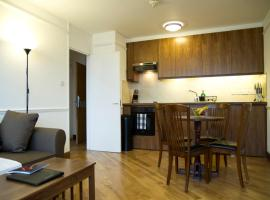 Presidential Marylebone / Mayfair, apartamento em Londres