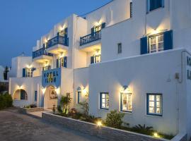 Ilion Hotel、ナクソス・コラのホテル