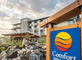 Comfort Inn & Suites, hotel in Campbell River