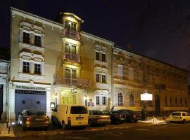Öreg Miskolcz Hotel, отель в Мишкольце