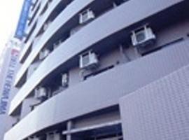 Hotel Business Villa Omori, hotel in Tokyo