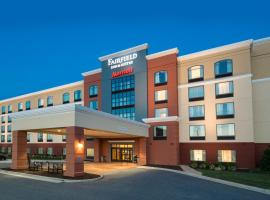 Fairfield Inn & Suites by Marriott Lynchburg Liberty University, hotel in Lynchburg