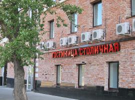 Stolichnaya Hotel, hotel near Bauman Garden, Moscow