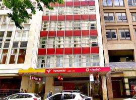 Megaboom City Hotel, hotel near Bondi Junction Bus/Train Station, Sydney