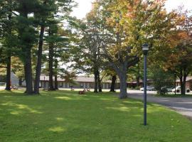 Rideau Heights Inn, hotel near Ottawa Macdonald-Cartier International Airport - YOW,
