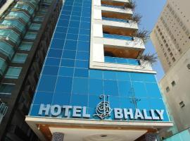 Hotel Bhally, hotel near Laranjeiras Beach, Balneário Camboriú