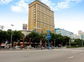 Kunyi Boutique Hotel Lanzhou Taohai Branch, hotel in Lanzhou