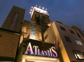 Hotel Atlantis (Adult Only), love hotel in Osaka