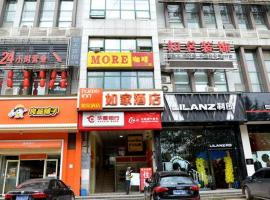 Home Inn Wuhan Hanyang Avenue Wangjiawan Metro Station, hotel in Wuhan