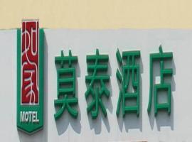 Motel Yanji Juzi Street Department Store Building, отель в городе Yanji
