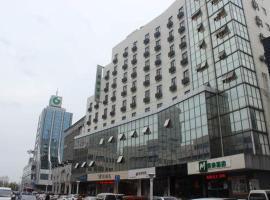 Motel Taizhou Pedestrain Street、Taizhouのホテル