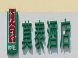 Motel Yangzhou South Yangzijiang Road Univeristy Town